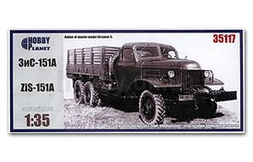 "Soviet truck ""ZiS-151A"" conversion set (army version) for ZVEZDA"