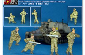 German Nashorn Crew Eastern Front (4 figures)