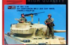 IDF Centurion Mk.5 (6 days war) Crew - 2 figs