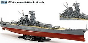 Musashi (2013 new parts added)