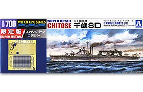IJN Seaplane Carrier Chitose SD