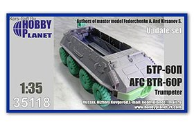 AFC BTR-60P Upgrade set (Trumpeter)