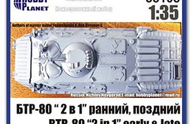 苏联装甲载BTR-80的升级套装 Soviet Armored carrier BTR-80 Upgrade set (ZVEZDA, Dragon)