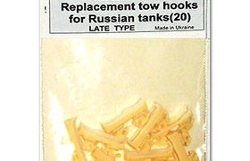 Replacement tow hooks for Russian tanks(20) late type