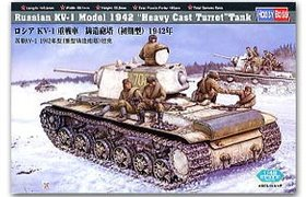 "Russian KV-1 Model 1942 ""Heavy Cast Turret"""