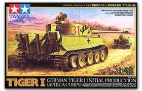 Tiger I The First Production Type