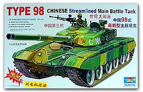 Type 98 Streamlined Main Battle Tank